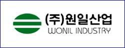 Van công nghiệp Wonil